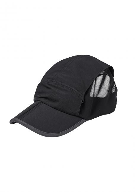 Packbares Active Cap